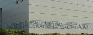 地場産業振興センター本館